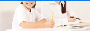 個別指導塾事業